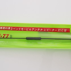 ANTENNA Mobile VHF-UHF 144/430Mhz NR-77-B D-Original