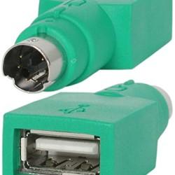 Αντάπτορας USB (Fem) - PS/2 (Male) Bulk
