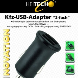 ΦΟΡΤΙΣΤΗΣ ΑΥΤΟΚΙΝΗΤΟΥ ΜΕ ΔΙΠΛΟ USB HEITECH 5V / 2,4A