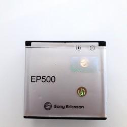 ΜΠΑΤΑΡΙΑ SONY ERICSSON ΓΝΗΣΙΑ EP500